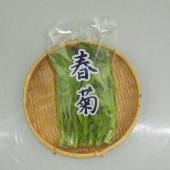 主に山口県産、福岡県産を主とする西日本産 春菊です。