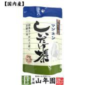 しいたけ茶 椎茸茶 缶入り 80g 送料無料 日本茶 ダイエット だし 健康 マンネン お茶 お年賀...