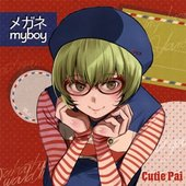 4118071461(CTPR-2006) メガネmyboy/THIS IS MEGANE(CAND...