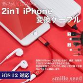 最新のiPhoneでも充電しながら、通話、音楽再生を楽しめます。 iPhone7以降の機種をお使いで...