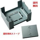 材質:鉄(亜鉛メッキ) 大きさ:9.5x7.5x2.5cm(収納時) 9.5x7.5x5.5cm(展...
