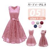 【商品コート】MAKOPS099  【カラー】ネイビー   レッド   ピンク   グレー   ベー...