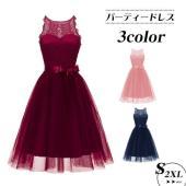 【商品コート】MAKOPS104  【カラー】 レッド   ピンク    ネイビー   【素材】ポリ...