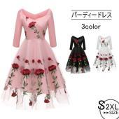 【商品コート】MAKOPS126  【カラー】ピンク、ホワイト、ブラック  【素材】ポリエステル  ...
