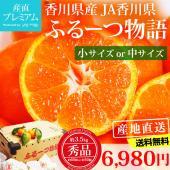 香川県産越冬袋掛けみかんです。 初荷は毎年1月中旬、2月初旬までしかお楽しみいただけない季節限定みか...