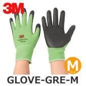●メーカー:住友スリーエム(3M) ●商品名:コンフォートグリップグローブ グリーン M ●型式:G...