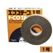 エフコテープ1号 古河電工 自己融着テープ(保護テープ ビニールテープ 電気工事 絶縁テープ)(e4...