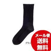 足首ゴムなしで締めつけ感がないのが自慢です!!   生産国:日本 素材・材質:綿・アクリル・ポリエス...
