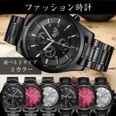 腕時計 メンズ ウオッチ メンズ