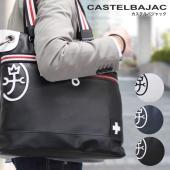 【送料無料】 トートバッグ メンズ CASTELBAJAC(カステルバジャック) Pensee(パン...