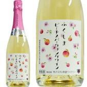 ふくしまプライド。体感キャンペーン(お酒/飲料) ワイン ピーチスパークリングワイン 桃 もも お酒...
