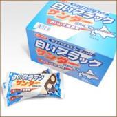 北海道産のミルクと甜菜糖を使用したホワイトチョコレートでコーティングした販売地域限定の商品です。 ■...