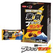 東京銘菓「常盤堂雷おこし」とブラックサンダーの、夢のコラボが実現しました。チョコレートにピーナッツ、...