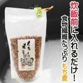 簡単だから続けられる! もち麦の食べ方はとっても簡単! 普段食べているお米に混ぜるだけです。 ダイエ...