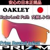 ●日本正規品  ●品番…101-118-002 ●レンズ型…Toric ●レンズカラー…Prizm ...