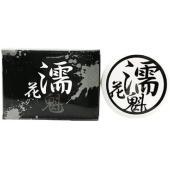 商品名 濡花魁(ぬれおいらん) 名 称 ボディ用クリーム 内容量 6g 原材料名 ワセリン、ミネラル...