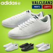 VALCLEAN2 JAO26 CFR78 F99251 F99252 F99253 B74685 ...