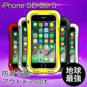 ★「対応機種」 iPhoneSE(アイフォンSE)、iPhone5s(アイフォン5s)、iPhone...
