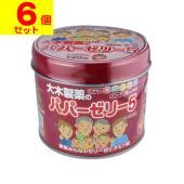 【送料無料】/パパゼリー/ビタミン剤/栄養補給