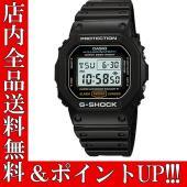 CASIO カシオ G-SHOCK Gショック ジーショック メンズ レディース デジタル 腕時計 ...