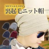 【商品紹介】 男女兼用で愛用頂ける、オシャレなニット帽です。 凸凹ラインがポイントで、どんな服装にも...