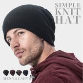 【商品紹介】 男女兼用で愛用頂ける、オシャレなニット帽です。 シンプルなデザインで、どんな服装にもス...