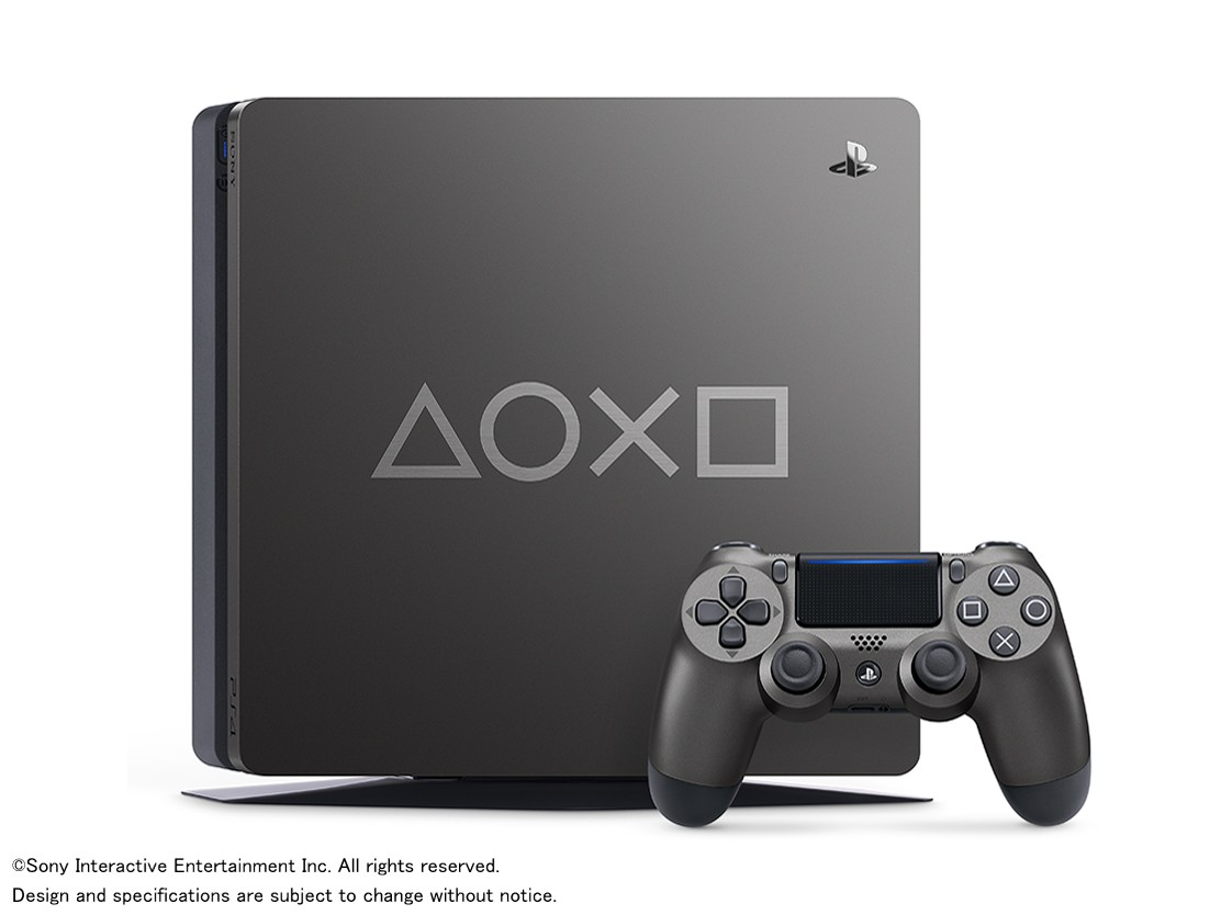 Playstation 4 Days Of Play Limited Edition 1tb (Cuh-2200bbzr)