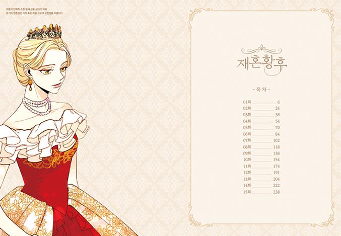 要求 を ます 韓国 承認 再婚 し